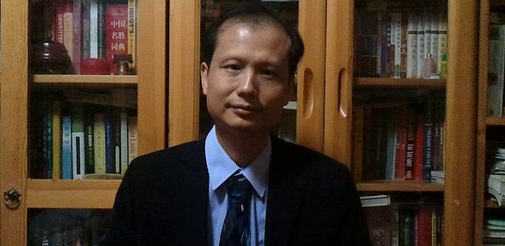 Colour photo of Shi Min Fang